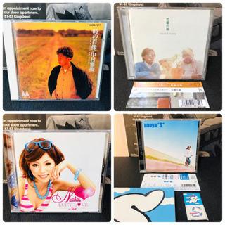 1枚300円♪ な行 1〜21 邦楽CD