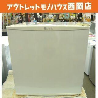 西岡店 冷蔵庫 46L 1ドア 2014年製 ユーイング UR-...