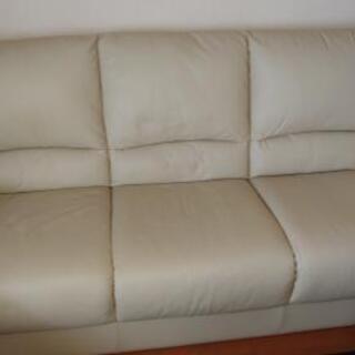 美品 イタリア natuzzi 総皮革 ホワイト ソファ セット