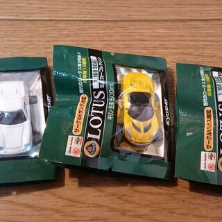 歴代ロータス車3種 ミニカーコレクション