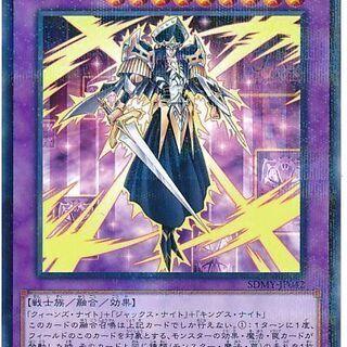 【遊戯王】アルカナナイトジョーカー SDMY-JP042 ノーマ...