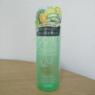 オーガニックアロエ化粧水