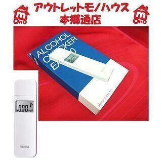 新品【タニタ アルコールチェッカー EA-100】白 ホワイト ...