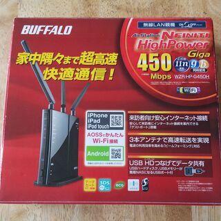 無線LANルーター バッファロー WZR-HP-G450H
