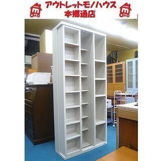 札幌【スライド式 本棚】幅80cm アイボリー系 スライド…