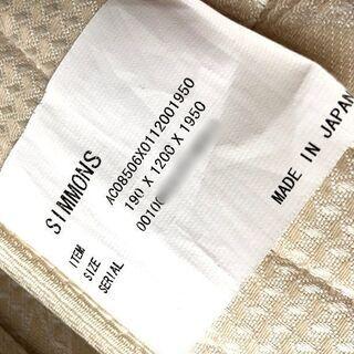 札幌近郊 送料無料 美品 シモンズ Beautyrest selection 高級マットレス セミダブル スチールフレーム付き - 売ります・あげます