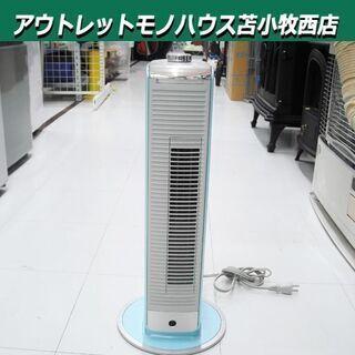 コイズミ ホット&クール タワーファン 2015年製 KHF-0...