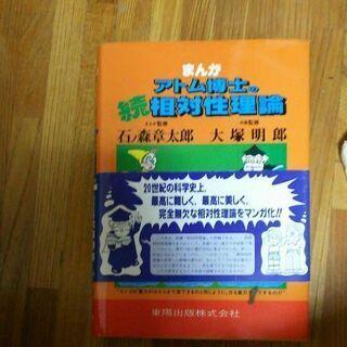 9000円  本3冊
