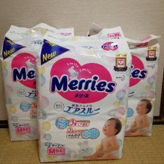 メリーズ テープM 3袋