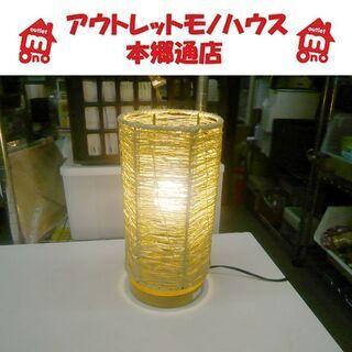 札幌 和風 麻 間接照明 2017年製 ナチュラル オーム…