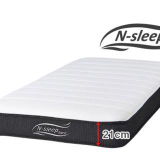 シングルベッド ベッドマット Nスリープ ハード