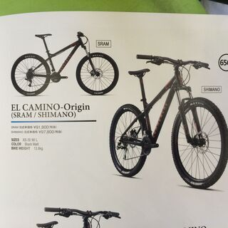 マウンテンバイク MTB コメンサル エルカミーノ 201…