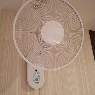 壁掛け扇風機」