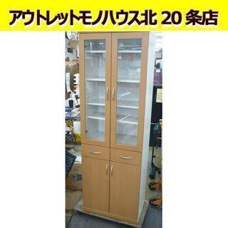 食器棚 キッチン収納 幅600mm 奥行400mm 高さ1…