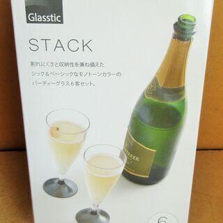 ☆曙産業 GM-4041 Glasstic STACK グラステ...