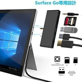 【新品未開封】Microsoft Surface Go専用 US...