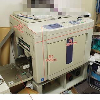 理想科学工業の輪転機(デジタル印刷機) RISOGRAPH(リソ...