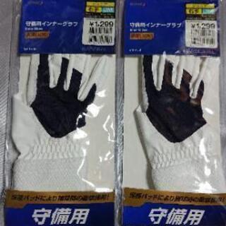新品未使用☆守備用インナーグラブ  右手用ジュニアM(18cm~...