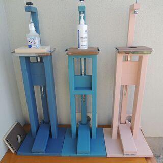 足踏み式消毒液ボトルスタンド 非接触型