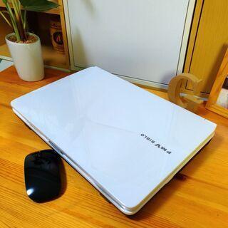 SSD128Gでcore3の高性能PC★ 綺麗な光沢パールホワイト♪ 最新Windows10 64Bit! 15.6インチの大きいサイズ☆ テンキー内蔵  メモリ4G 富士通 FUJITSU BIBLO    マウス付き  ノートパソコン 無線LAN Wi-Fi対応 DVDドライブ - 売ります・あげます