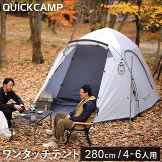 【ネット決済】ワンタッチ テント 大型