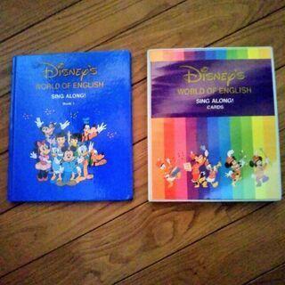 ディズニーワールド★SING ALONG!カード&book…