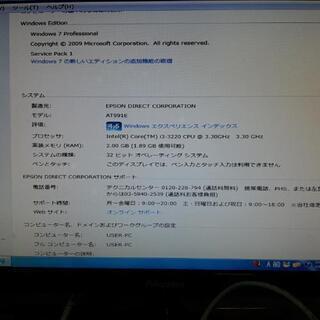 デスクトップPC Endeavor