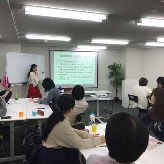 ゼロから学ぶ英語の発音!短期集中完結型オンライン講座! − 東京都