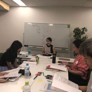 ゼロから学ぶ英語の発音!短期集中完結型オンライン講座! - 教室・スクール