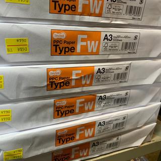 コピー用紙 PPC用紙 A3 未使用 6セットおまとめ