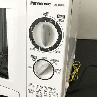 Panasonic パナソニック 電子レンジ NE-EH212 西日本専用 60Hz 2011年製 - 福岡市