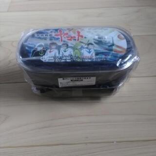 宇宙戦艦ヤマトの弁当箱