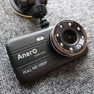 【中古完動品】フルHDドラレコ 4インチ ※カメラ1個のみ