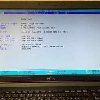 【BIOSOK】富士通 A574/H ベースPCに!当方で…