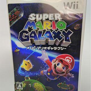 Wiiソフト【スーパーマリオギャラクシー】動作確認済