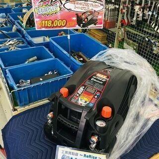 決算セール中の超特価商品!MAX AK-HH1270E2ブ…