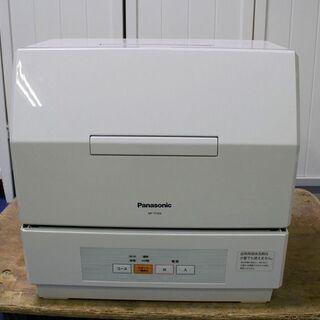R1956) パナソニック 電気食器洗い乾燥機 NP-TCM4-...