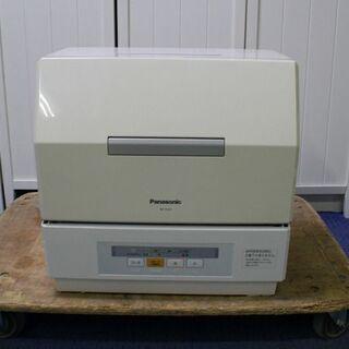 R1957) パナソニック 電気食器洗い乾燥機 NP-TCR3-...