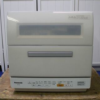 R1958) パナソニック 電気食器洗い乾燥機 NP-TR9-W...
