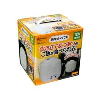 【未使用品】キャンプ 車で炊飯器 メルテック 2合炊き