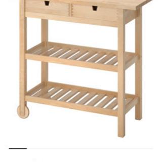 IKEA wood ワゴン 未使用組立完成品