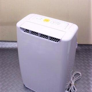 【ネット決済】アイリスオーヤマ 衣類乾燥除湿器 DDA-DK20...