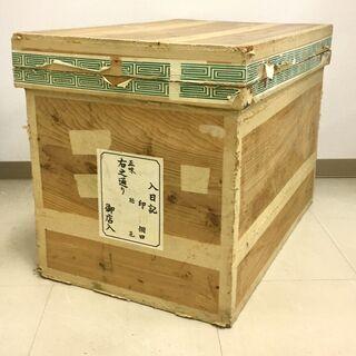 茶箱 昭和 レトロ 収納 木箱 インテリア
