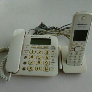 Panasonicの電話機(親・子機)