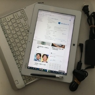 タブレット キーボード付 W10 大田区より