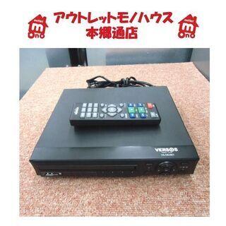 札幌 CPRM対応 DVDプレイヤー ベルソス VS-DD301...