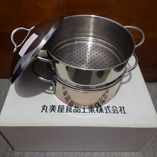 丸美屋 二段蒸し鍋 非売品