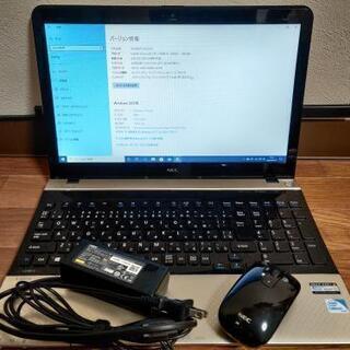 【起動爆速】SSD120GB搭載 ノートパソコン