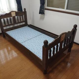 【あげます】高級子供用ベッド2点 シングルサイズ