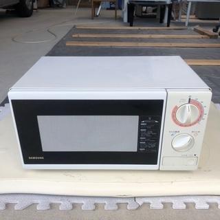 1999年製 電子レンジ 60Hz